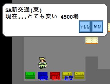 f:id:aokashi:20160501125408p:plain