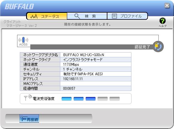 f:id:aokashi:20160504132415p:plain