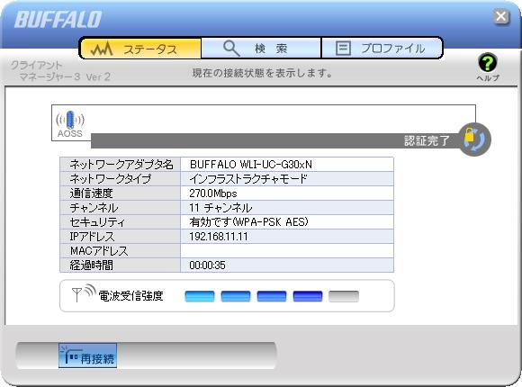 f:id:aokashi:20160504132416p:plain