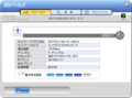 2012_3_21_client_manager_3.pngクライアントマネージャ 3