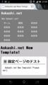 adn_smartphone_preview.png