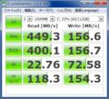 ssd_crystaldiskmark.png:SSD_CrystalDiskMark