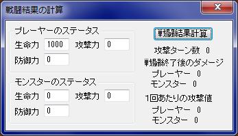 f:id:aokashi:20160505123626p:plain