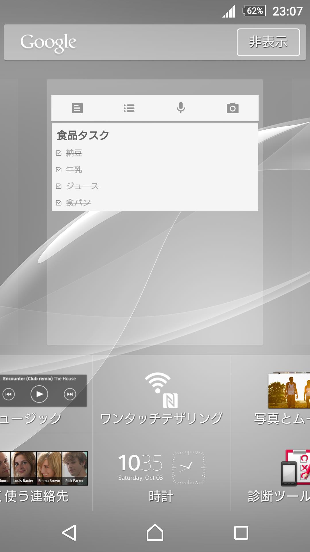 f:id:aokashi:20160505130920p:plain:h300,right
