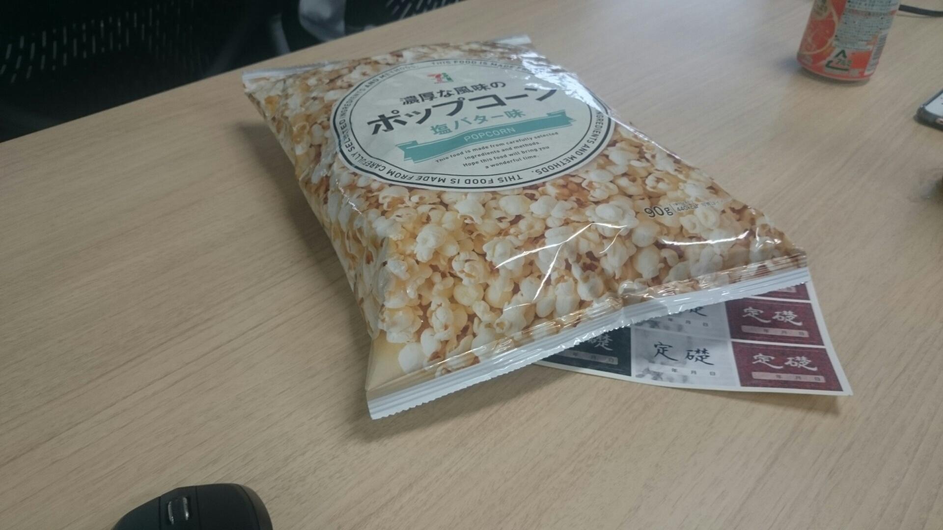 f:id:aokashi:20160710233709j:plain