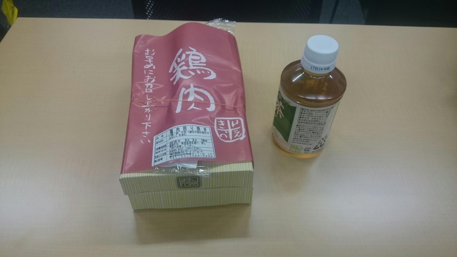 f:id:aokashi:20160904115609j:plain