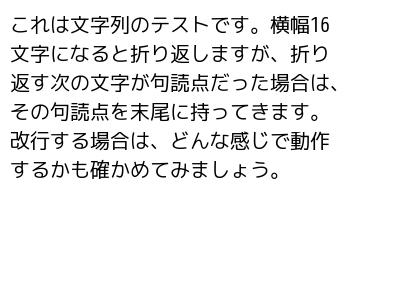 f:id:aokashi:20170810181655p:plain