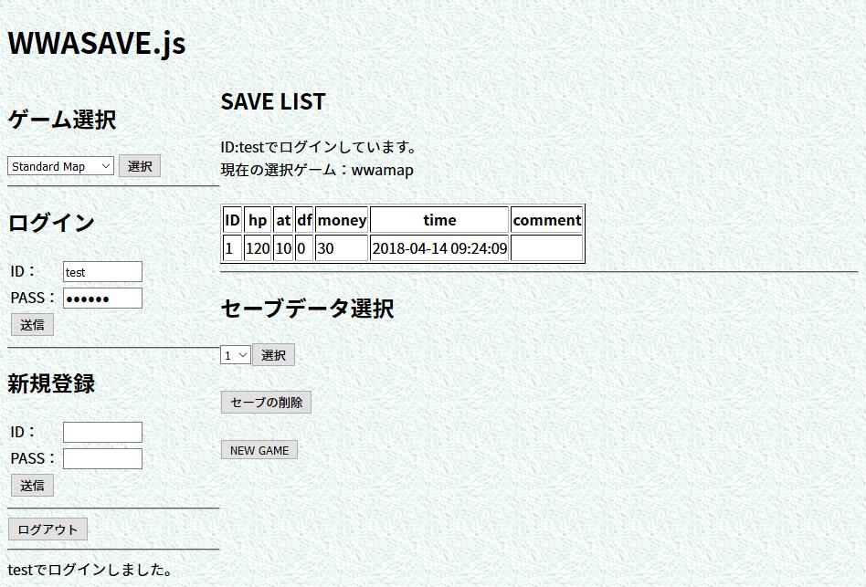 f:id:aokashi:20180419141101p:plain