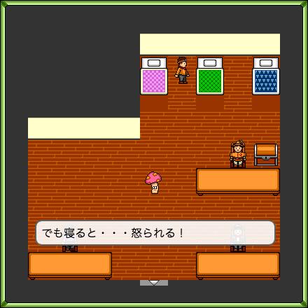 f:id:aokashi:20181217145338p:plain