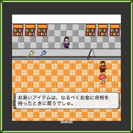 f:id:aokashi:20181217145344p:plain