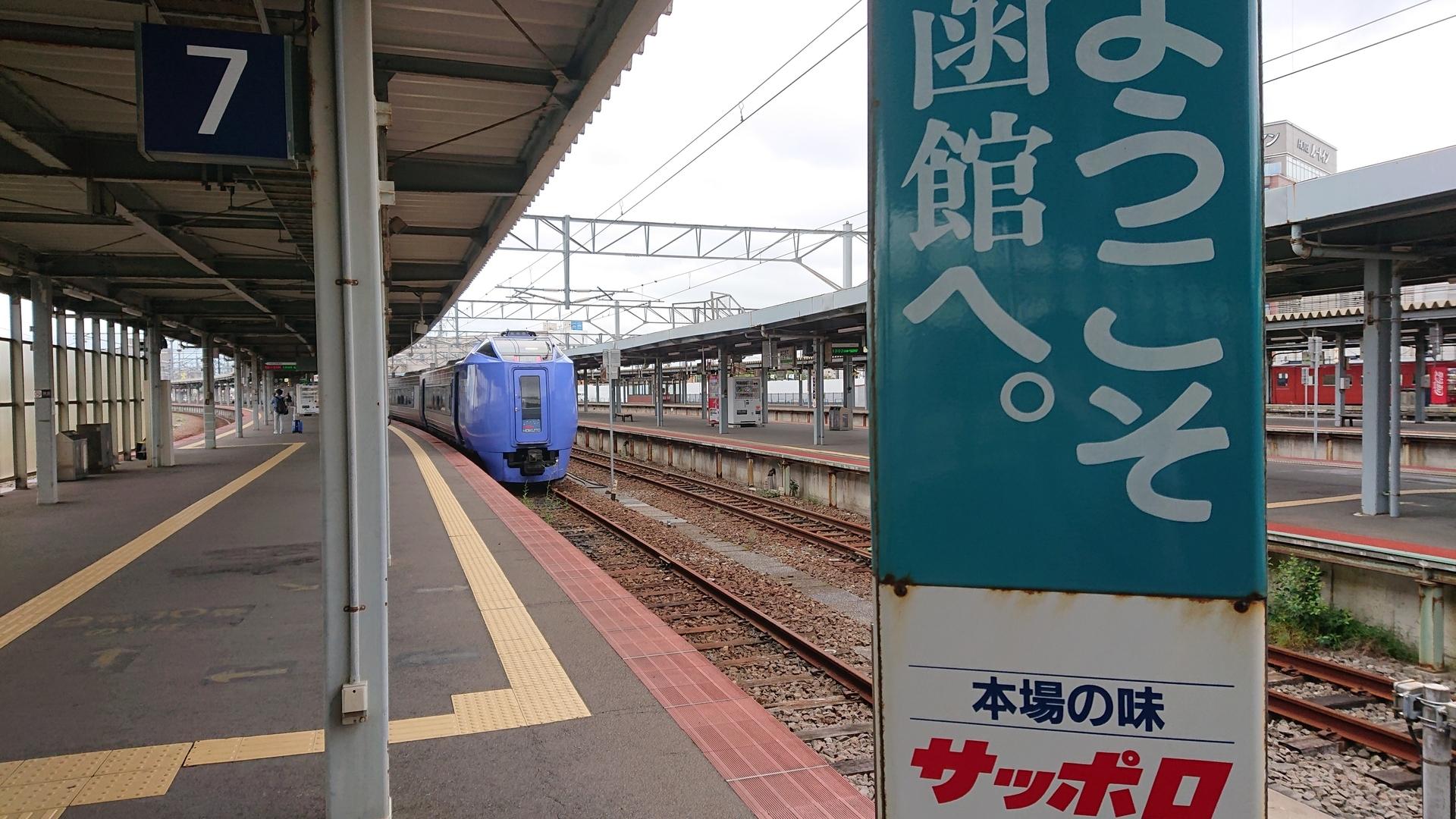f:id:aokashi:20181231171754j:plain