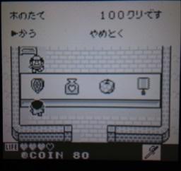 f:id:aokashi:20190202021516j:plain