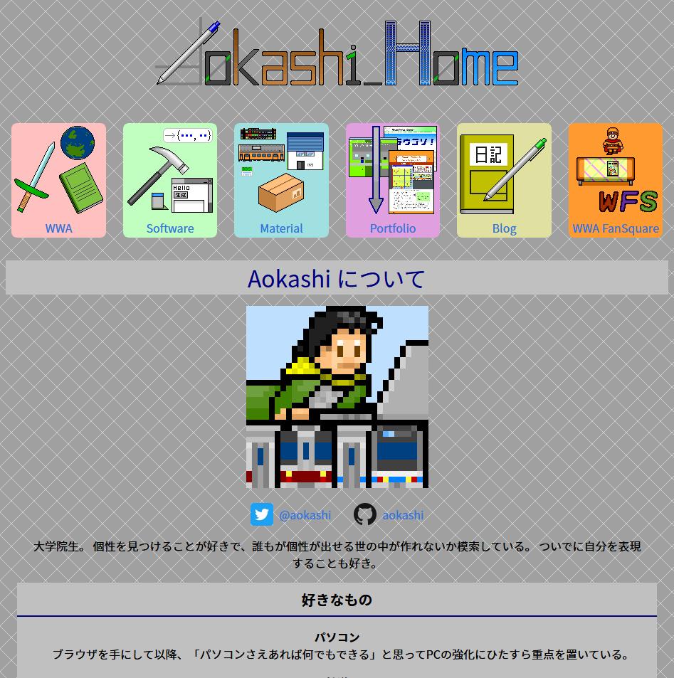 f:id:aokashi:20191025105811p:plain