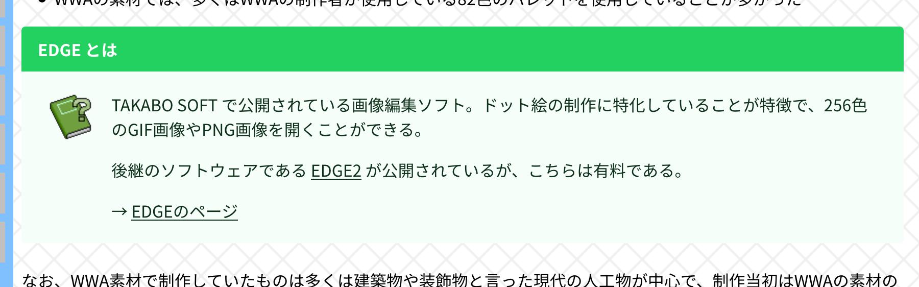 f:id:aokashi:20191116144841p:plain