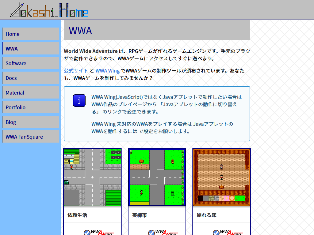f:id:aokashi:20191117010735p:plain