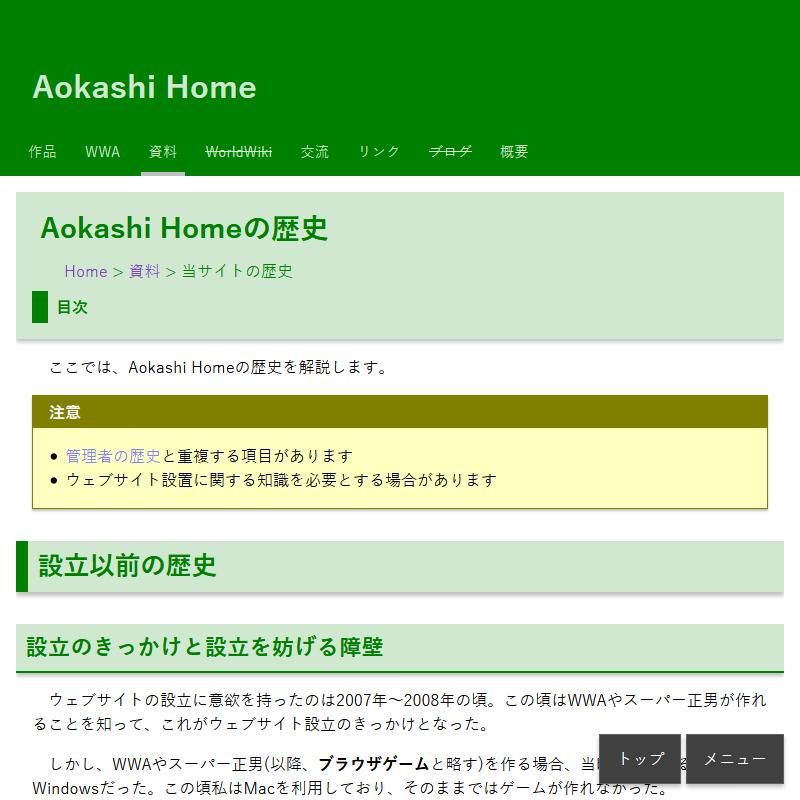 f:id:aokashi:20191130221157p:plain