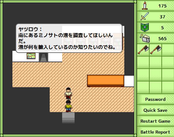 f:id:aokashi:20191210134435p:plain