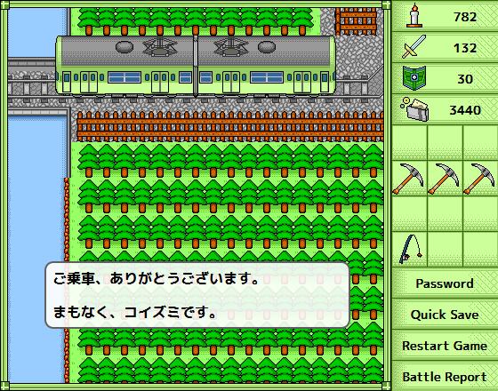 f:id:aokashi:20191210135113p:plain