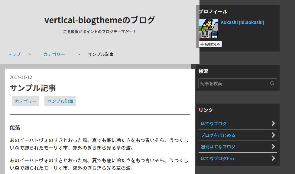 f:id:aokashi:20200113225323p:plain