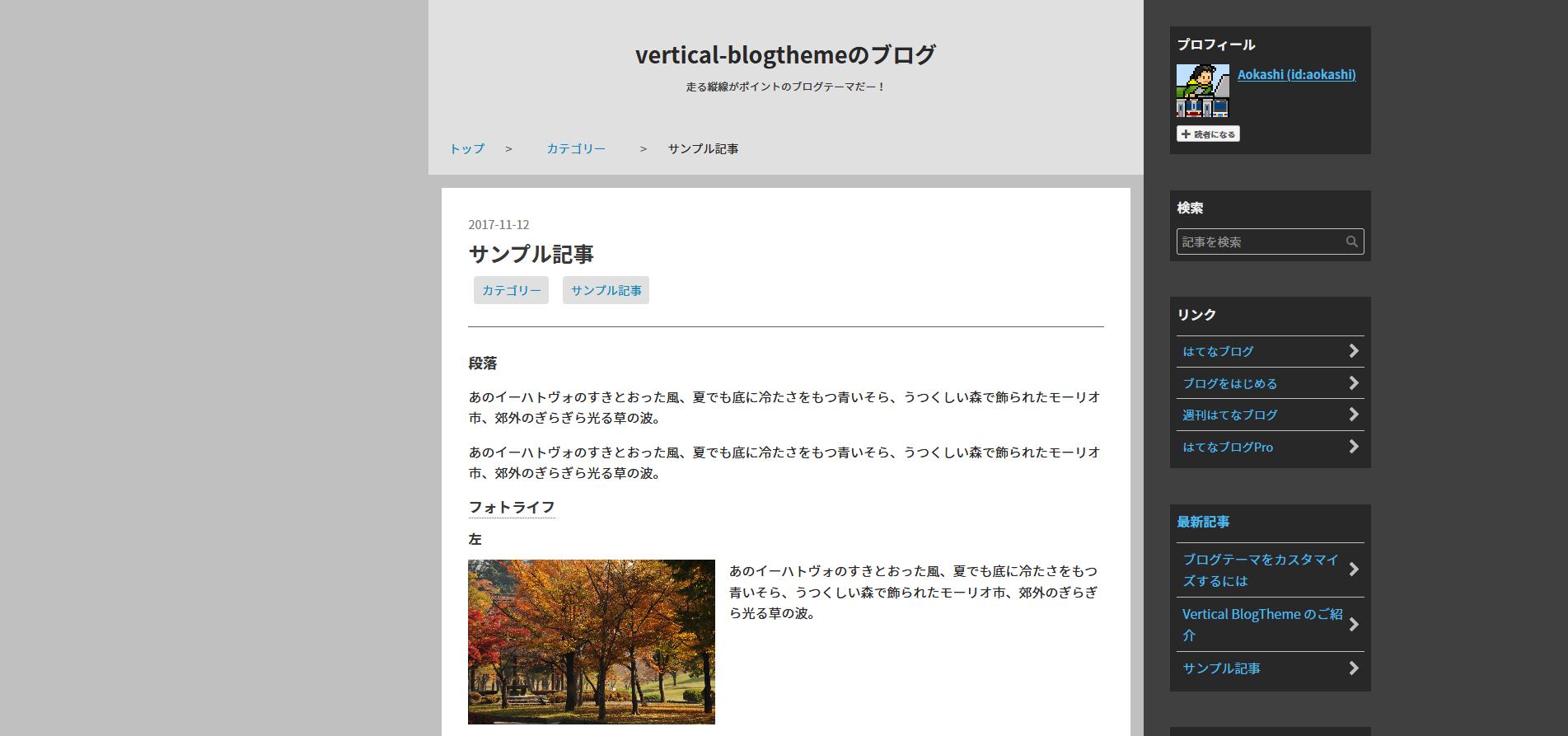f:id:aokashi:20200113230142p:plain