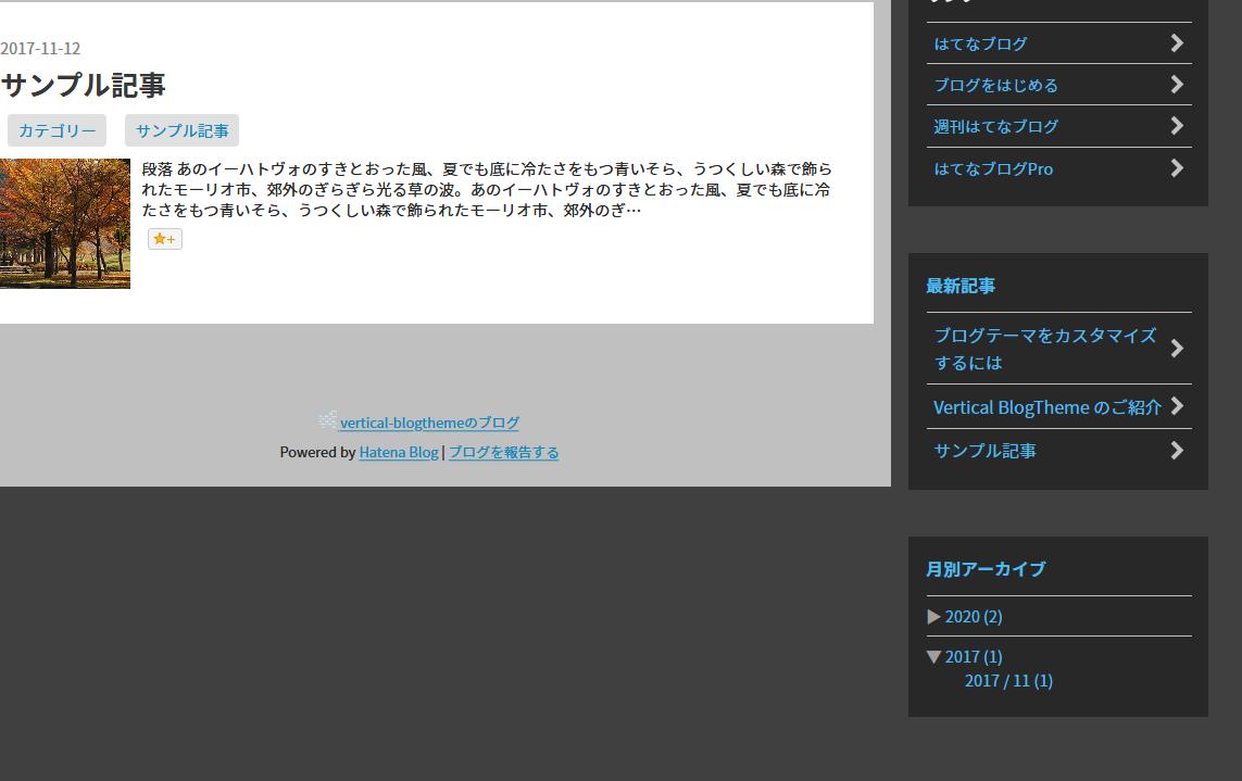 f:id:aokashi:20200114004144p:plain