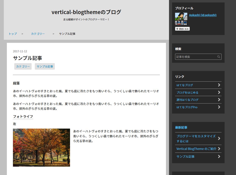 f:id:aokashi:20200114120420p:plain