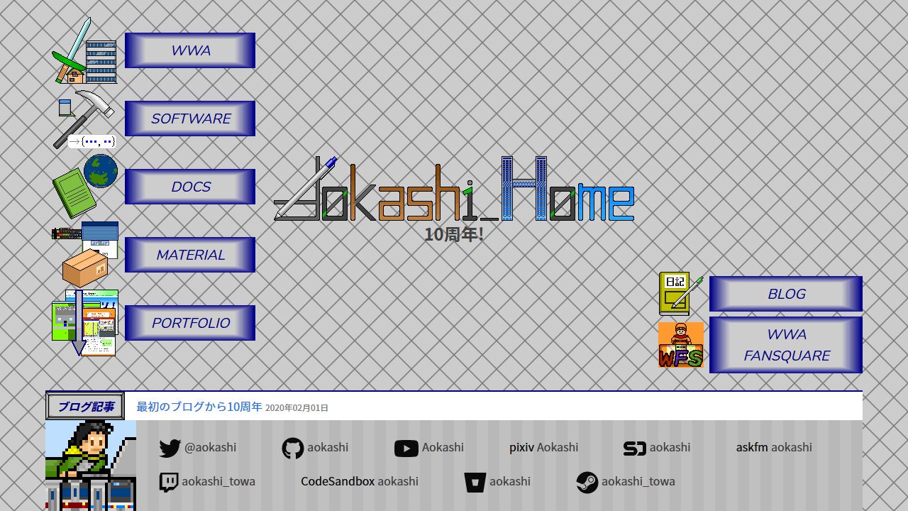 f:id:aokashi:20200202202036p:plain