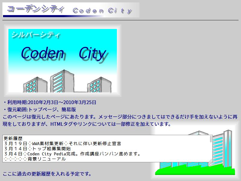f:id:aokashi:20200202203813p:plain