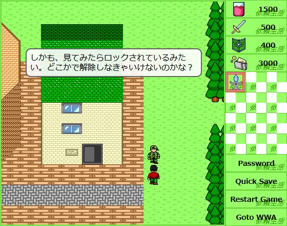 f:id:aokashi:20200202205651p:plain