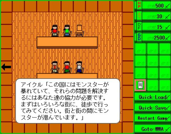 f:id:aokashi:20200217214354p:plain
