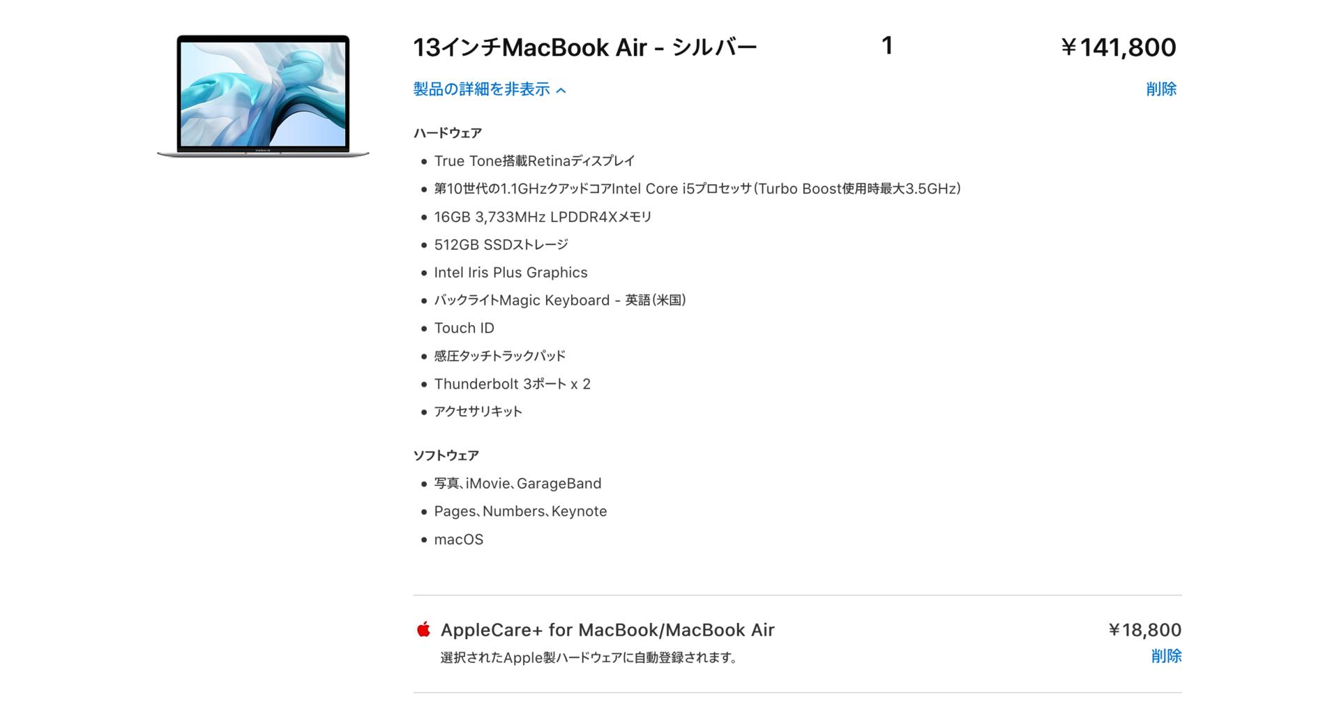 f:id:aokashi:20200404231949p:plain