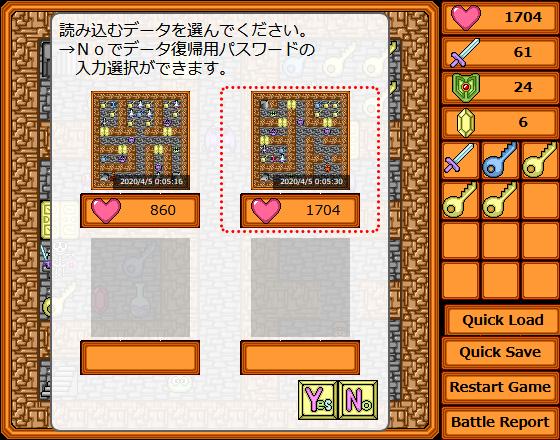 f:id:aokashi:20200405000637p:plain