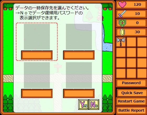 f:id:aokashi:20200405001204p:plain
