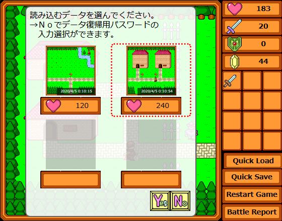 f:id:aokashi:20200405001216p:plain