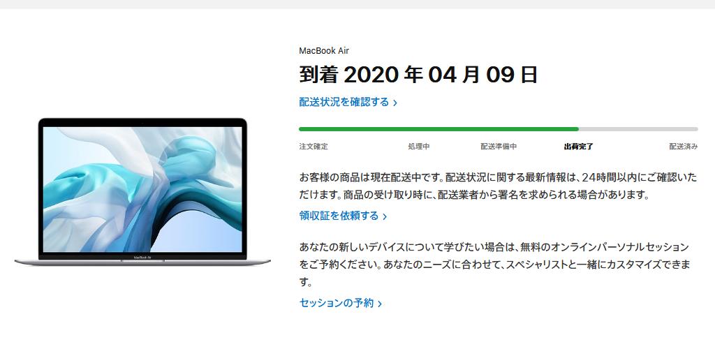 f:id:aokashi:20200409201615p:plain