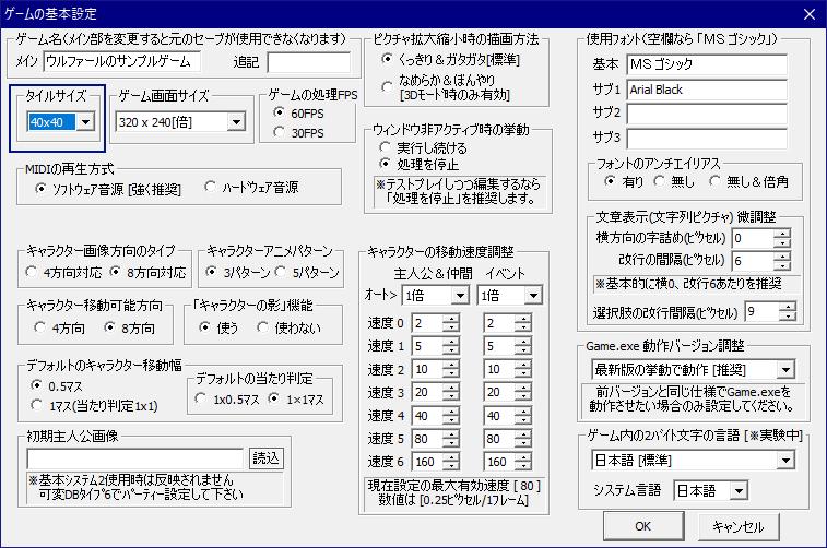 f:id:aokashi:20200719184213p:plain