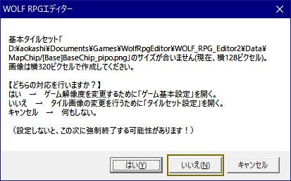 f:id:aokashi:20200719184216p:plain
