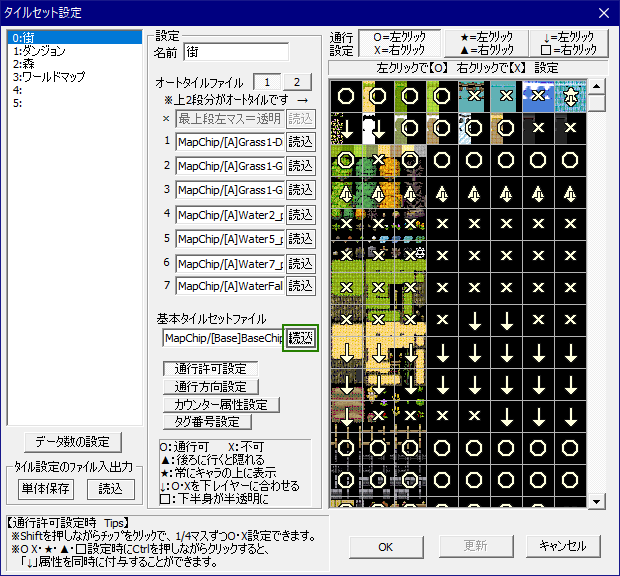 f:id:aokashi:20200719184220p:plain