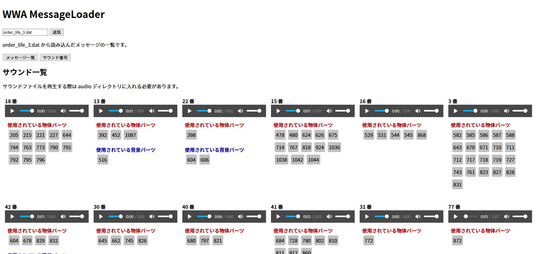f:id:aokashi:20200811222922p:plain