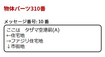 f:id:aokashi:20200811231223p:plain