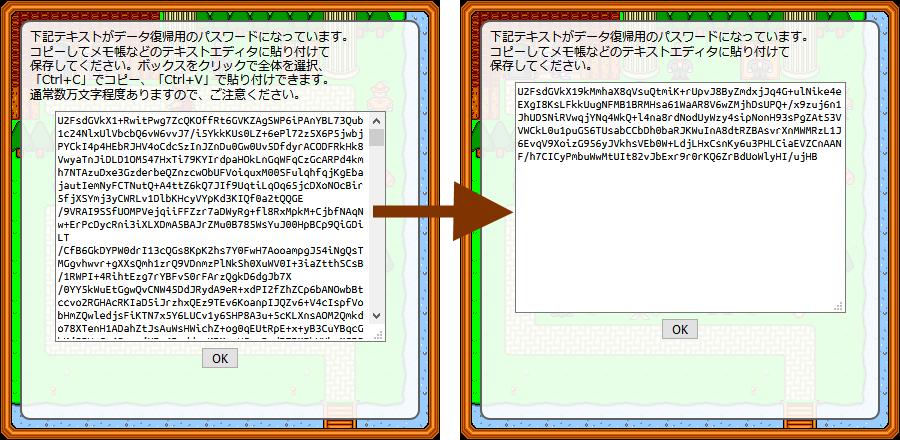 f:id:aokashi:20200822185817p:plain