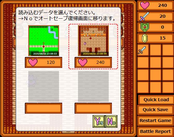 f:id:aokashi:20200822185842p:plain