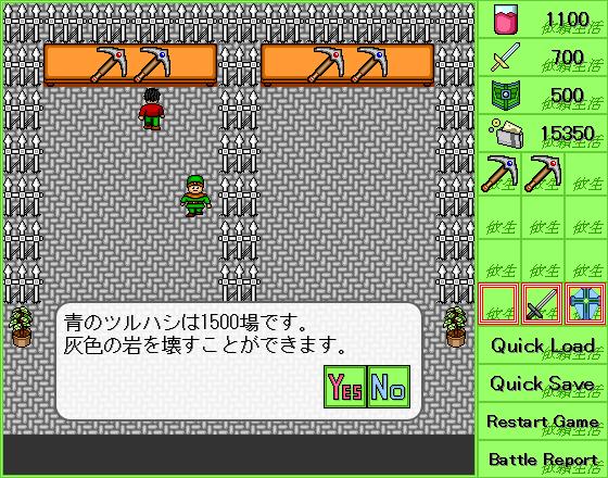 f:id:aokashi:20200825223759p:plain