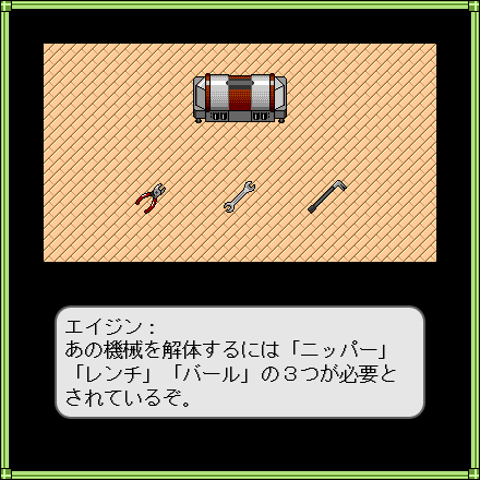 f:id:aokashi:20201006182736p:plain