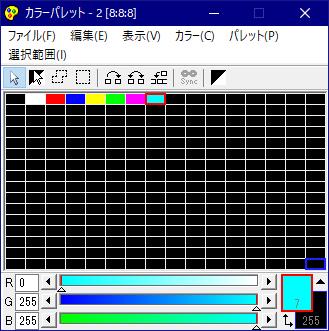 f:id:aokashi:20201009212712p:plain