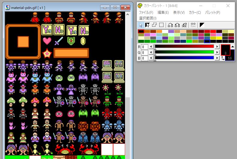 f:id:aokashi:20201009213943p:plain