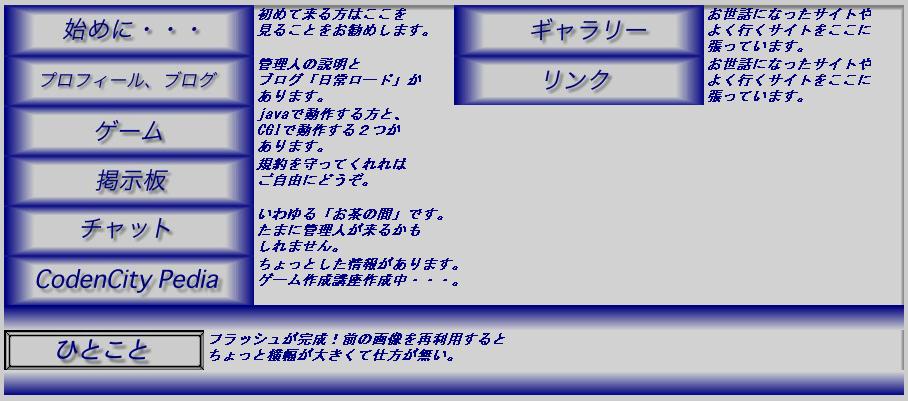 f:id:aokashi:20201210143842p:plain