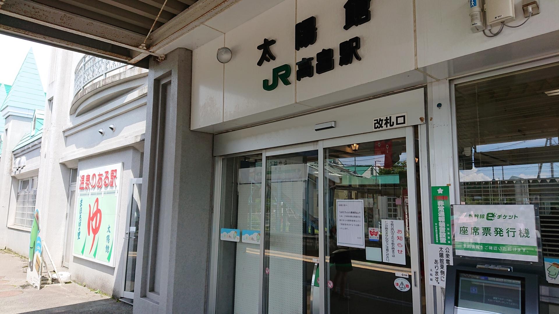 f:id:aokashi:20201230140324j:plain