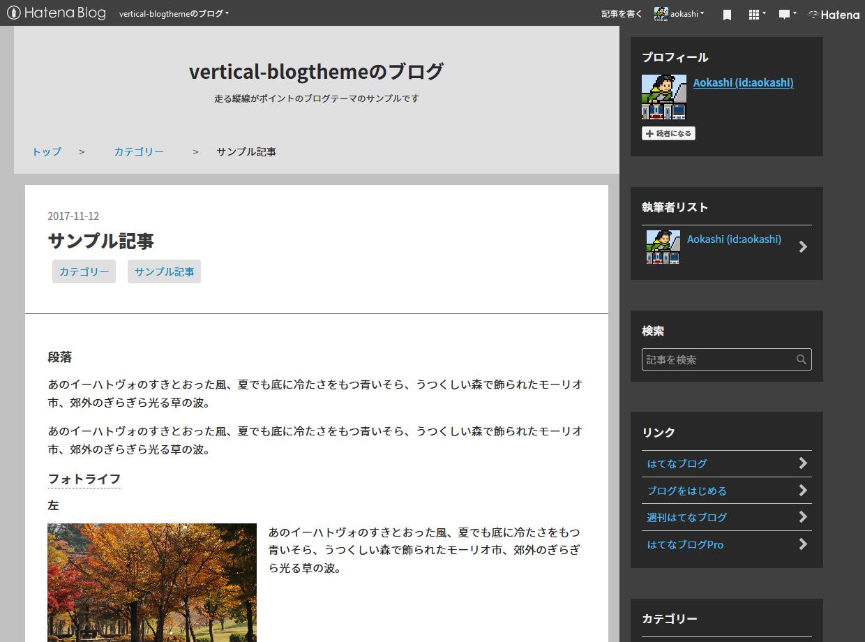 f:id:aokashi:20210129192553p:plain