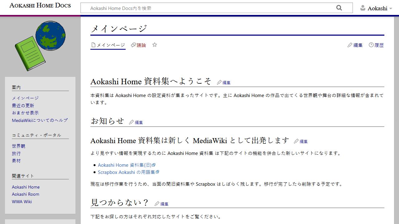 f:id:aokashi:20210203232709p:plain